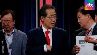 '사퇴 요구'에 진땀 뺀 홍준표…문재인은 사과만 요구