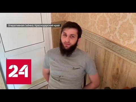 Еще одного участника драки в Краснодаре задержали в сочинском отеле - Россия 24