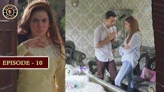 Hania Episode 10 | Top Pakistani Drama
