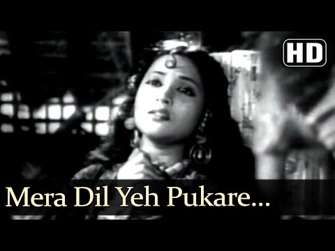 Mera Dil Yeh Pukare Aaja  (HD) - Nagin Song (1954) - Vyjayanthimala - Pradeep Kumar - Emotional Song