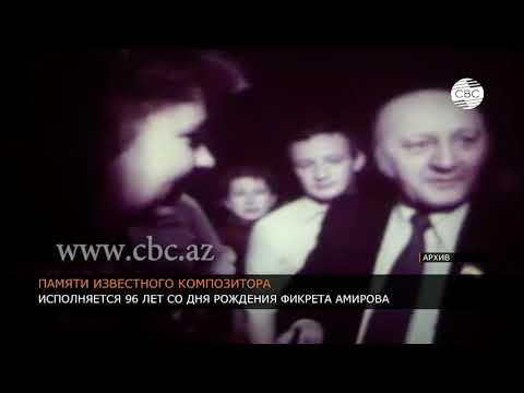 Исполнилось 96 лет со дня рождения видного азербайджанского композитора Фикрета Амирова