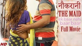 THE MAID - Ek Baar Nahi Baar Baar (2020) | New Released Hindi Full Movie