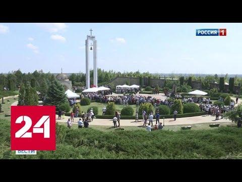 Молдавия отпраздновала годовщину освобождения от нацизма - Россия 24