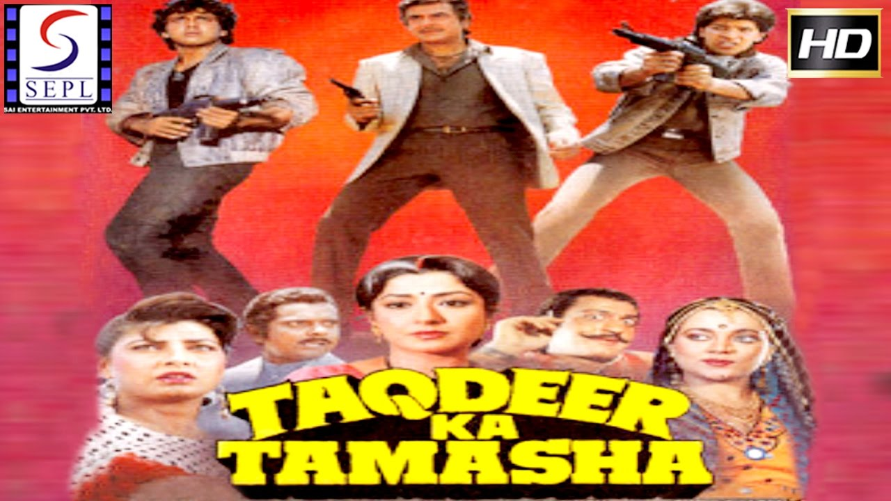 Download तक़दीर का तमाशा - Taqdeer Ka Tamasha (1990) l Govinda, Jeetendra, Mousumi Chatterjee