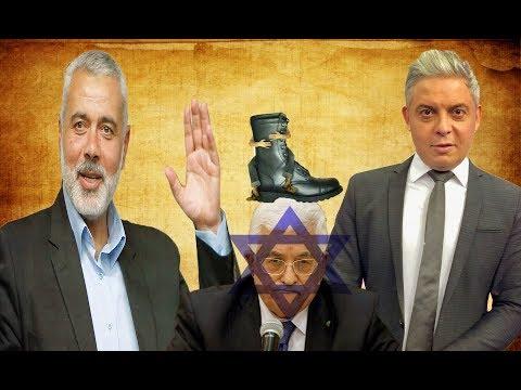 معتز مطر : محمود عباس يقبل صفقة القرنين تحت حذاء الاحتلال .. ويرفع حذائة أمام المقاومة