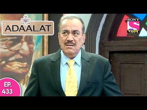 Adaalat - अदालत - Episode  433 - 30th November , 2017 thumbnail