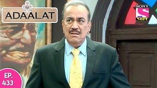vuclip Adaalat - अदालत - Episode  433 - 30th November , 2017