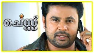 Latest Malayalam Movies 2017 | Chess Movie Scenes | Bheeman Raghu attacked by Dileep | Jagathy