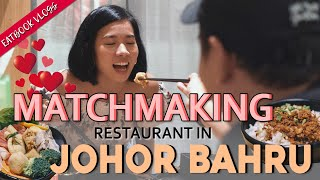 First Matchmaking Steamboat Restaurant in JB | Eatbook Overseas Guide | EP 6