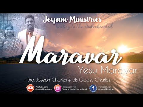 Maravar Yesu Maravar_Tamil Christian Worship By Bro_Joseph Charles & Sis_Gladys Charles