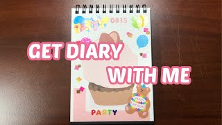 GET DIARY WITH ME 컵케이크 다이어리 꾸미…