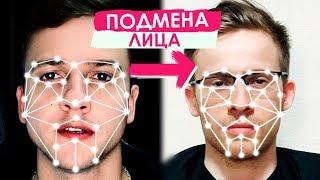 подмена лица в видео  DeepFace с Алексеем Шевцовым itpedia