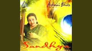 """Bhajan: """"Madhave Kya Kahiye Prabhu Aisa"""" - Ravidas Bhajan"""