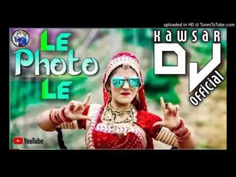 Download Bangla New DJ Song | Le Photo Le Dj | Dj Kawsar Dj Alamin