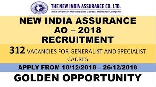 NIACL AO 2018 Recruitment details | 312 Vacancies | New India Assurance vacancies