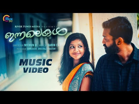 Innalekal | Romantic Malayalam Music Video | Sarin CV | Mithun Dhanapalan | HD