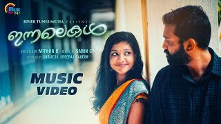 Innalekal | Romantic Malayalam  | Sarin CV | Mithun Dhanapalan | HD