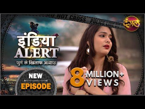 India Alert || New Episode 225 || Khoobsurat Begam ( खूबसूरत बेगम ) || इंडिया अलर्ट Dangal TV