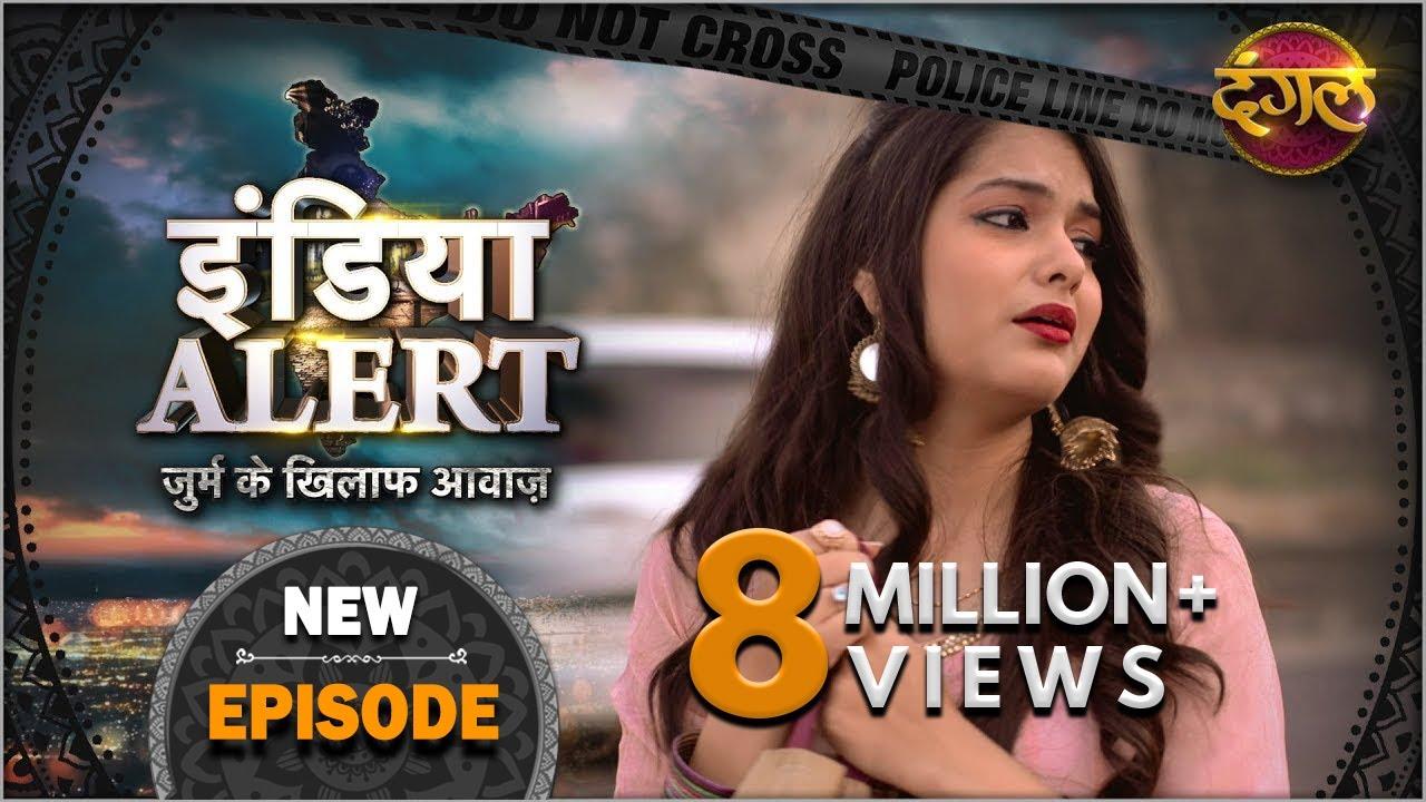 Download India Alert    New Episode 225    Khoobsurat Begam ( खूबसूरत बेगम )    इंडिया अलर्ट Dangal TV