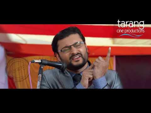 College Reunionre Akashanka Kichi Mitha Mitha Katha - Gapa Hele Bi Sata Odia Movie Clip