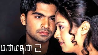 Simbu To Act in Manmathan 2 ? | TT 136