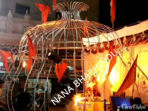 NANABHAI HINDU.....