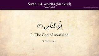 Quran: 114. Surah An-Nas (Mankind): Arabic and English translation HD