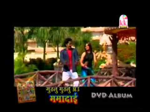 chhattisgarhi video   Aa Wo Dauna Pan mpg