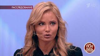"""""""Он предложил мне сделать эти губы в фотошопе"""", - Дана Борисова рассказала о своем общении с автором"""