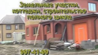 видео Земельные участки Раменский район. Купить участок Раменское