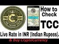CRYPTO CURRENCY LIVE RATE & BUY || by TechGyan