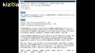 番組情報 海月姫【祝・初デート!暴かれたシンデレラの魔法とウソ】 #03[...