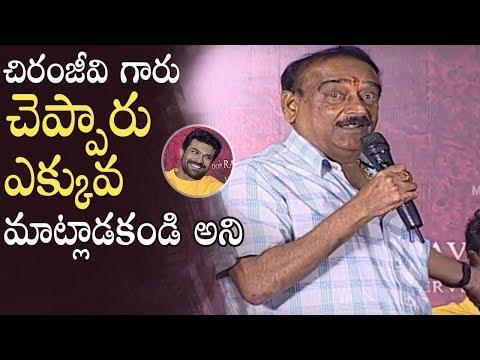 Paruchuri Venkateswara Rao Superb Speech @ Sye Raa Narasimha Reddy Teaser Launch | Manastars