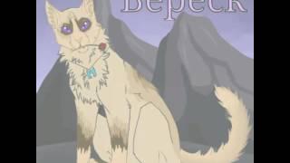 Мои коты и их имена 3))