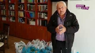 Δέματα Αγάπης Συνταξ  Δημ  Υπαλλ  ν  Κιλκίς Eidisis gr webTV