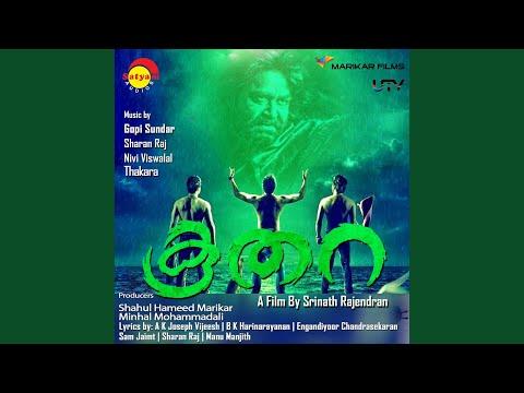 Entha Engana Lyrics - Koothara Malayalam Movie Songs