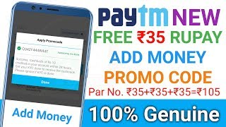 Paytm new add money promo code get ₹35 cashback instant your Paytm wallet just apply now promo code