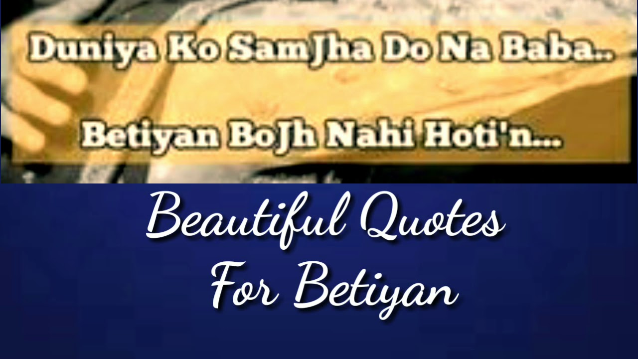 SadBetiyanQuotesStatus 😞❤Betiyan quotes in hindi status ❤😍 - YouTube