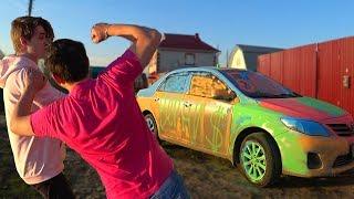 Покрасили Чужую Машину Пранк. Отомстил Должнику. Наказали