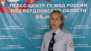 Верхняя Салда, Полицейские задержали работника предприятия по подозрению в изготовлении пистолета