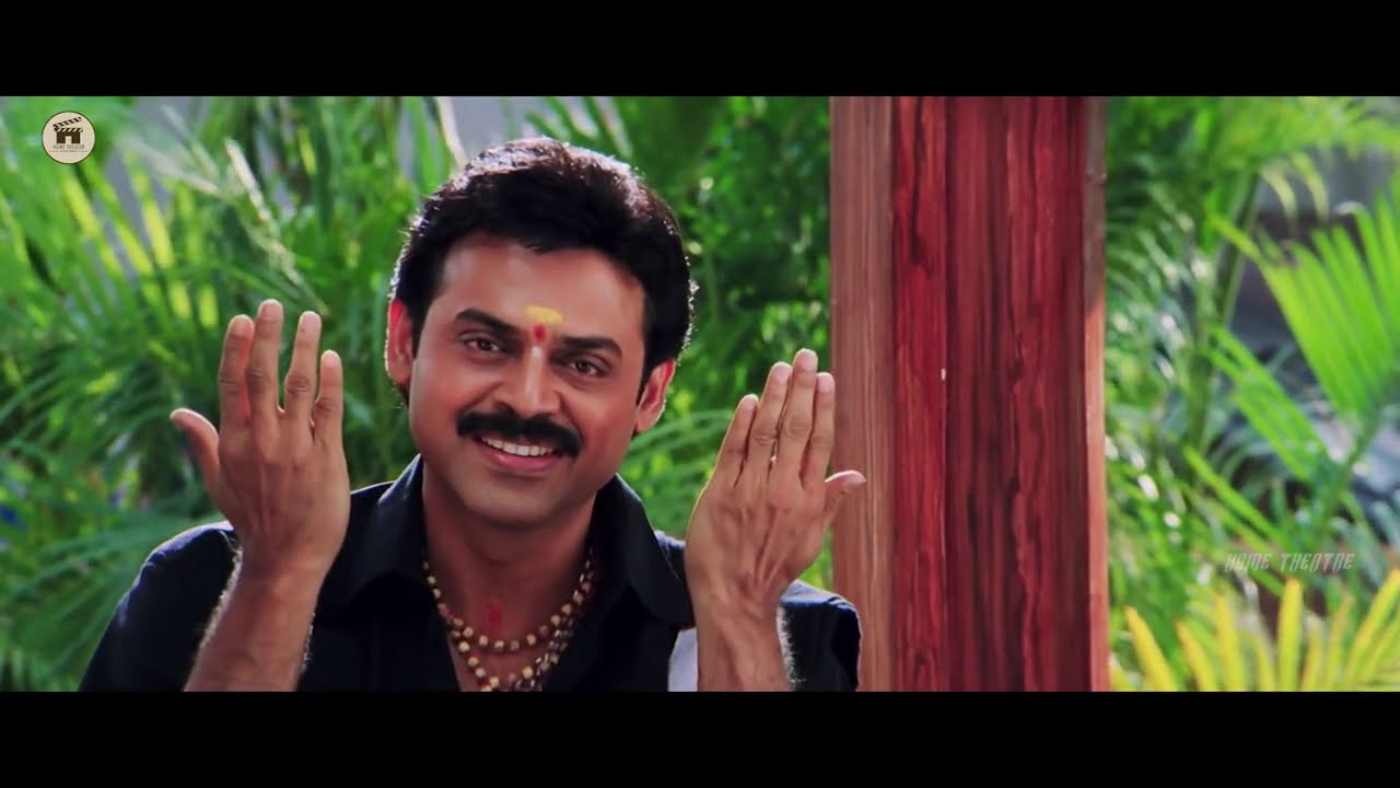 Venkatesh, Kalyani And Aarti Agarwal Blockbuster Full HD Family/Drama Movie    Home Theatre