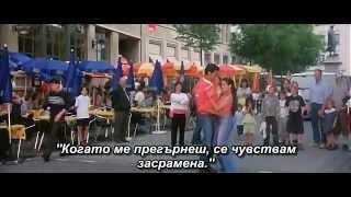 Kranti (2002) - Hayo Rabba
