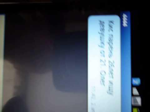 сайт sms знакомств