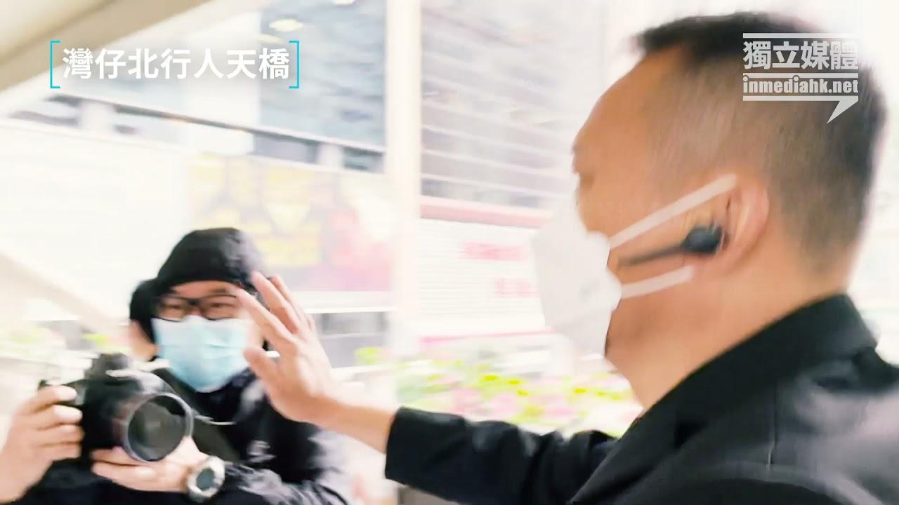 【元朗7.21】「飛天南」飛奔離庭 避記者拍攝兼手擋鏡頭 自辯時緊張講錯37歲