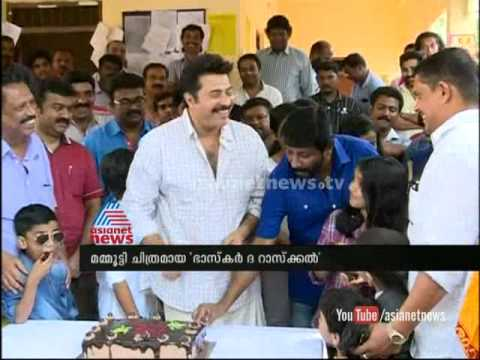 """Bhaskar The Rascal""  Location Celebrate Christmas"