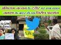 अमिताभ बच्चन के ट्वीट पर मचा बवाल, जलसा के बाहर हो रहा विरोध-प्रदर्शन