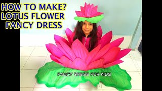 LOTUS NATIONAL FLOWER OF INDIA/How to make/Fancy dress costume for kids/कमल फूल/PAPER/DOLL/DIY