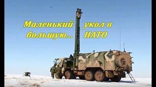 """Новейший """"Пенициллин"""" для российской армии"""