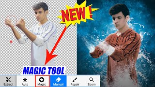 Gambar cover NEW UPDATE - Perfect Background Ersae in Background Erase New App Full Details in Hindi Step by Step