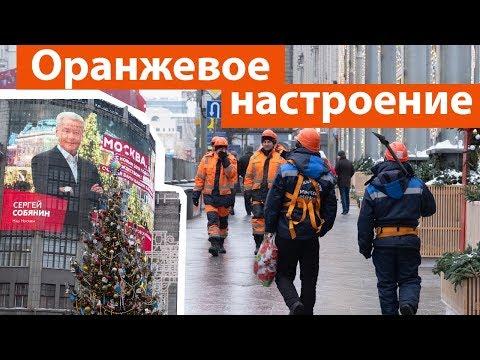 Похмельная Москва 1 января